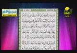 الرد على الرويبضة اسلام البحيري -الرد على اخطائه فى القران  ( 5/2/2015 ) الرويبضة