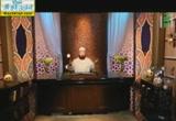 النبي وبركات السماء ج3( 13/1/2015) ليلة في بيت النبي