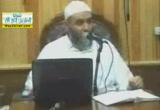 أحوال الصيام وفضل الصيام وفضل صوم رمضان - كتاب الجامع لأحكام الصيام وأعمال شهر رمضان 1426 هـ