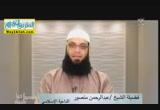وضع النبى ركبته لتصعد زوجته على البعير ( 15/2/2015 ) استوصوا بالنساء خيرا