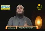 الصحابة بين تعظيم اهل السنه وتحقير واهانة الشيعه3( 15/2/2015 ) حقيقة الشيعه