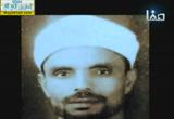 علماء من مصر -محمد متولى الشعراوى ( 16/2/2015) نجوم من الكنانة