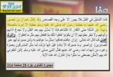 إسلام البحيري ومدعين التنوير والهدم( 20/2/2015) قرارات إزالة