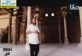 الدولة الطولونية في مصر ( 23/2/2015) نجوم من الكنانة