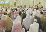 الدرس الأول ج1 (25/2/2015) شرح كتاب الفتوى في الشريعة الإسلامية