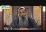 عودة النبى الى مكة مره اخرى ( 22/2/2015 ) الرحله المكيه