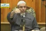 66-الترهيب من ترك الصلاة تعمدا وإخراجها عن وقتها تهاونا