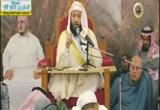 الدرسالأول(14/11/2014)مجالسفيالسيرةالنبوية
