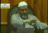 56 -تابع الإمامة ، محل وقوف المأموم من الإمام ، وكذا المرأة ، صلاة المنفرد خلف الصف