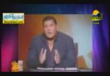 اسلام البحيرى والدعوة الى دين جديد ج1 ( 3/3/2015 ) الرويبضه
