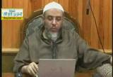 37-تابع سجود السهو ، أحاديث ختام الصلاة وبيان ثوابها وعظيم أجرها