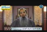 السماء الثانيه  -سيدنا يحيى وسيدنا عيسى - ( 26/2/2015 ) الرحلة المكية