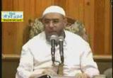 67 -تابع الترهيب من السباب واللعن سيما لمعين آدميا كان أو دابة وغيرهما