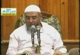 69-الترهيب من ترويع المسلم ومن الإشارة إليه بسلاح ونحوه جادا أو مازحا