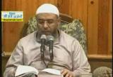 81 -تابع الترغيب في التواضع والترهيب من الكبر والعجب والافتخار