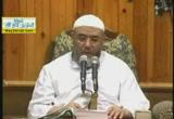 58 -تابع الترغيب في إفشاء السلام وما جاء في فضله وترهيب المرء من حب القيام له