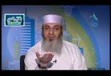 النجاة من مهالك الدنيا والآخرة من القرءان (7/3/2015) بشائر الندى