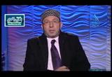 إن قافلة الحياة لا تنتظر الغافلين (7/3/2015) أمة القرءان