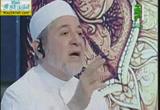 منظومة المفيد-حروف المد-سورة المائدة من الآية109  إلى الآية 113( 11/3/2015) الإتقان لتلاوة القرآن
