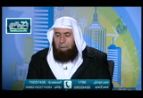 أخلاقه صلى الله عليه وسلم( 11/3/2015) بشائر الندى