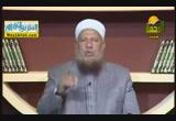 سلسلة لقاءات العقيدة الاسلاميه 51 -الحلف- ( 16/3/2015 ) درر المسائل