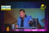 موقف العلمانين من القران والسنه  ج3( 19/3/2015 ) الرويبضة