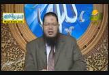 تحريم بيع الكلاب ( 19/3/2015 ) فقه المعاملات