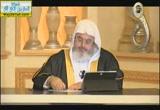 كتاب الطهارة - باب الاستنجاء وآداب قضاء الحاجة ج1 (24/3/2015) مجالس الأحكام