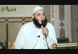 ( الله الكبير) د.أحمد سيف سلسلة ( مع الله ) شرح أسماء الله الحسنى