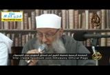 أسماء بنت أبي بكر ( صفة المرأة الصالحة ) (27-3-2015)
