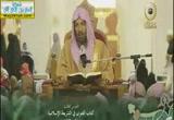 الدرس الثالث ج1 (25/3/2015) شرح كتاب الفتوى في الشريعة الإسلامية