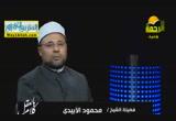 هل الجن أقوى أم الإنسان ؟ ( 24/3/2015 ) كلام بالعقل