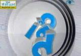 سلامةالصدر(24/3/2015)دوائرإيمانية