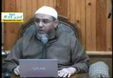 200 -  تابع باب التغليظ في تحريم السحر