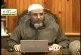 201 - تابع باب التغليظ في تحريم السحر