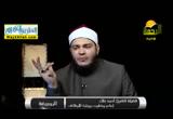 العلمانية والدعوة الاباحيه ج1 ( 7/4/2015 ) الرويبضة