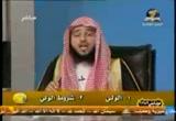 الدرس الثاني : تابع بعض مسائل الخطبة  فضيلة الشيخ/ عبد الله بن ناصر السلمي
