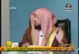 الدرس الرابع : الكفاءة في النكاح  فضيلة الشيخ/ عبد الله بن ناصر السلمي