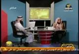 الدرس الخامس : مسألة الغش والخداع في النكاح  فضيلة الشيخ/ عبد الله بن ناصر السلمي