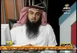 الدرس العاشر : تابع باب الرضاع  فضيلة الشيخ/ عبد الله بن ناصر السلمي