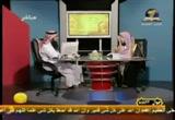 الدرس السابع عشر : فصل في سقوط المهر وثبوته  فضيلة الشيخ/ عبد الله بن ناصر السلمي