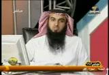 الدرس الثامن عشر : باب عشرة النساء  فضيلة الشيخ/ عبد الله بن ناصر السلمي