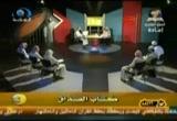 الدرس العشرون : باب القسم والنشوز.  فضيلة الشيخ/ عبد الله بن ناصر السلمي