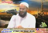 تـعـريـف الشيعة لغة واصطلاحا ( أصول مذهب الشيعة )