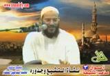 نــشـأة الــتــشــيــع وجـــذوره ( أصول مذهب الشيعة )