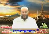 حجية القرآن عند الشيعة ( أصول مذهب الشيعة )