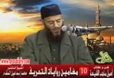 مضامين روايات التحريف ( أصول مذهب الشيعة )