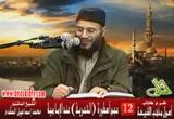 حجم أسطورة ( التحريف ) عند الإمامية ( أصول مذهب الشيعة )