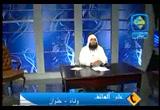 القدوة (25/4/2009) حوار مع الشباب