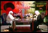 إهانة الشيعة لـ آل البيت (25/4/2009) حتى لاتكون فتنة